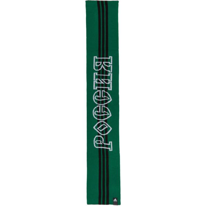 Gosha Rubchinskiy Foulard vert et noir edition adidas Originals