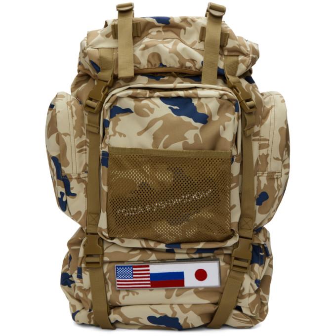 Image of Gosha Rubchinskiy Beige Medium Camo Backpack