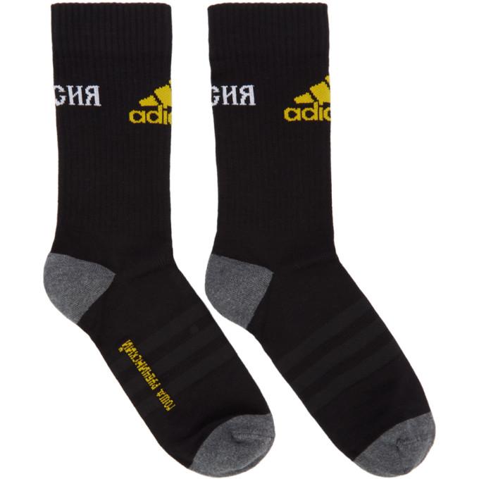 Image of Gosha Rubchinskiy Black adidas Originals Edition Socks