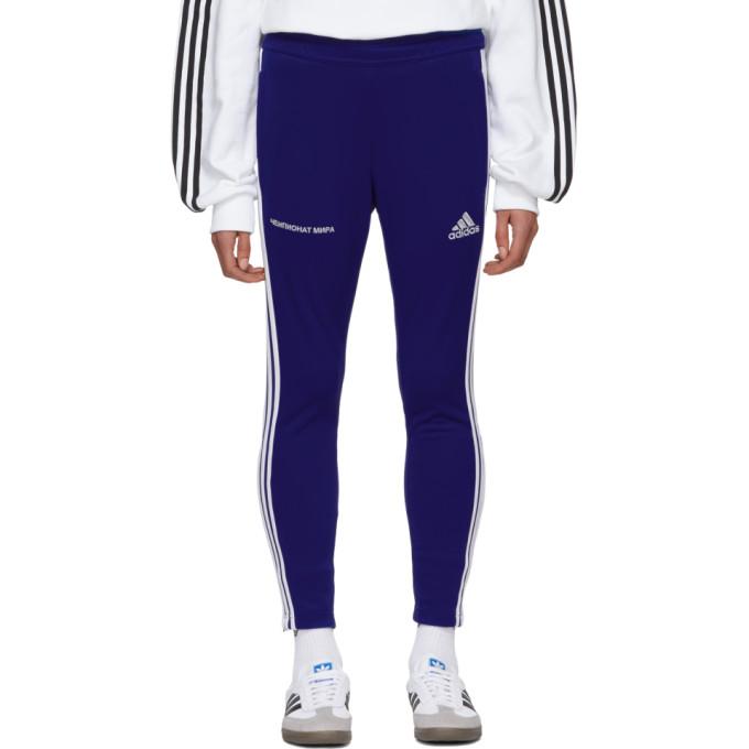 Gosha Rubchinskiy Blue Adidas Originals Edition Track Pants, 2 Blue