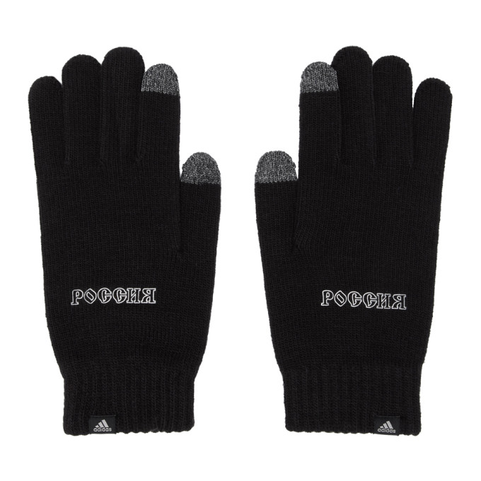 Adidas Gloves in Black 1