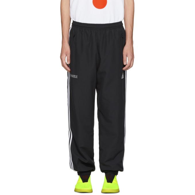 Gosha Rubchinskiy adidas Originals Edition ブラック ロゴ ラウンジ パンツ