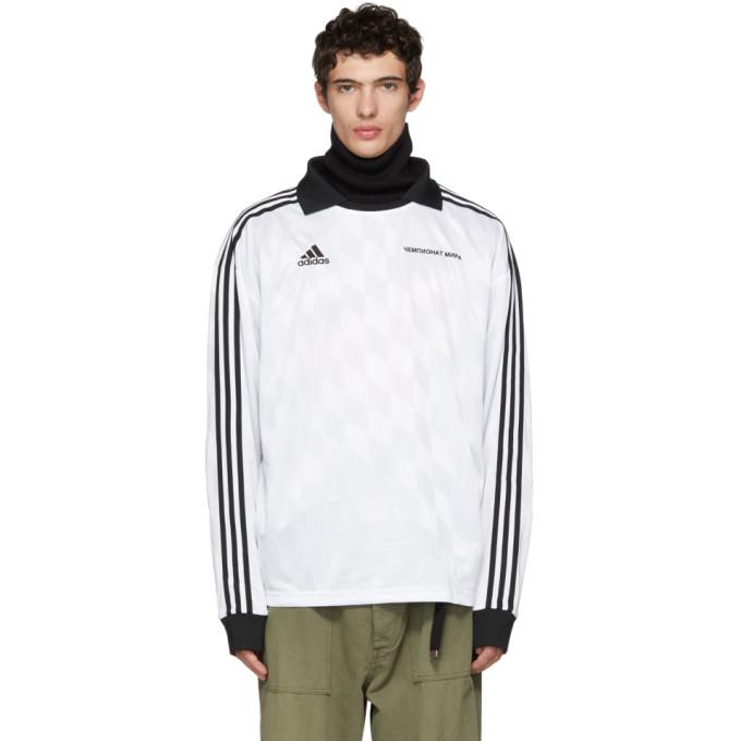 Gosha Rubchinskiy adidas Originals Edition ホワイト ジャージ T シャツ
