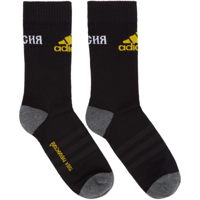 Gosha Rubchinskiy adidas Originals Edition ブラック ソックス