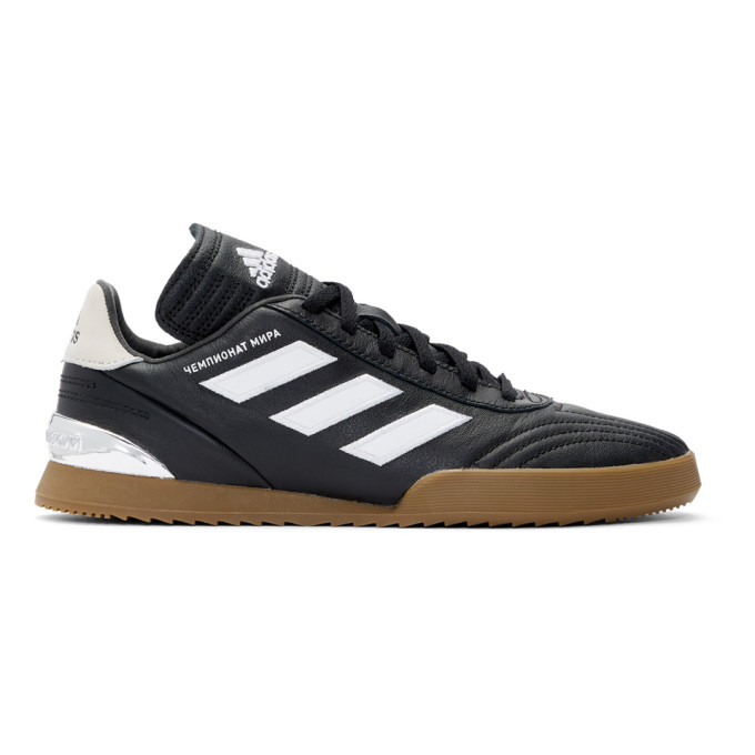 Gosha Rubchinskiy Baskets noires GR Copa WC Super edition adidas Originals
