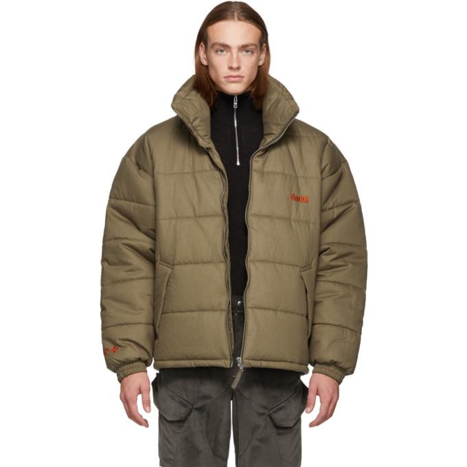 GMBH Gmbh Oversized Padded Jacket - Green