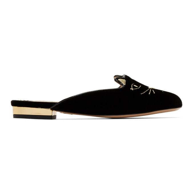 Charlotte Olympia Black Velvet Kitty Slippers