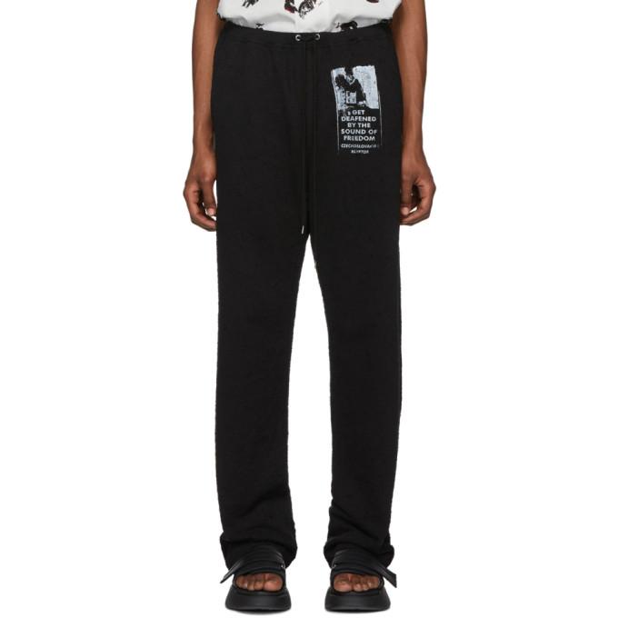 Image of Diet Butcher Slim Skin Black Deafened Lounge Pants