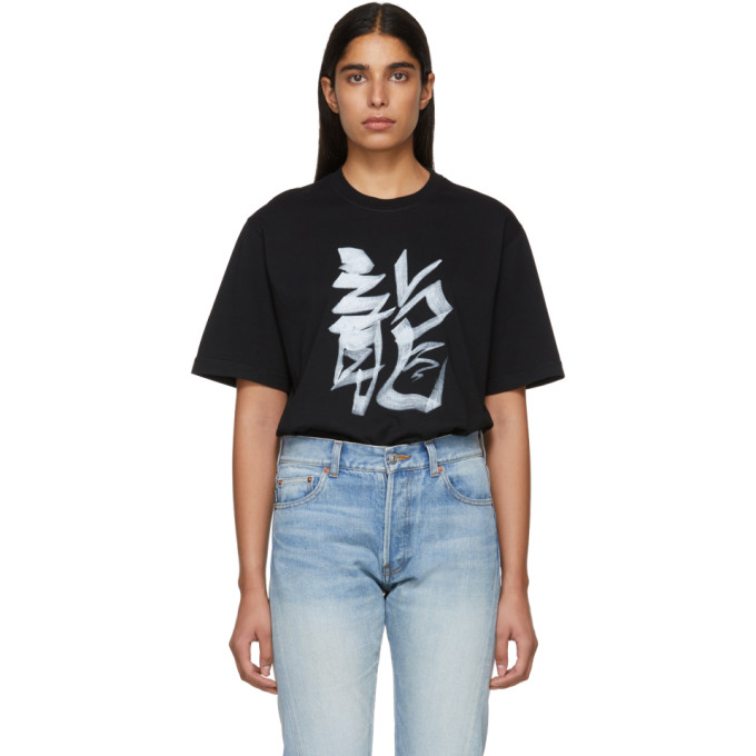 Chinese Zodiac Tee in Black