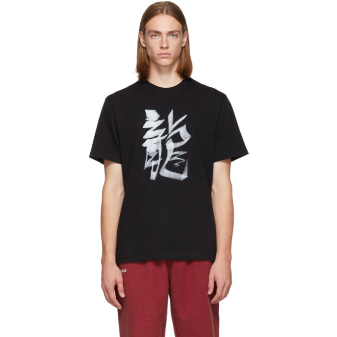 VETEMENTS Chinese Zodiac Printed Cotton T-Shirt in Blackdragon