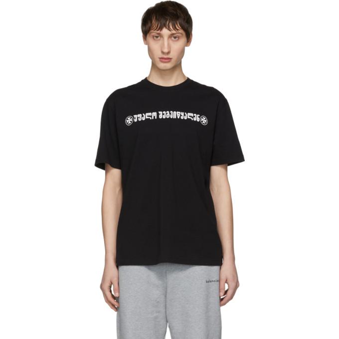 d330ec6f8367 Vetements Black God Save Us T Shirt