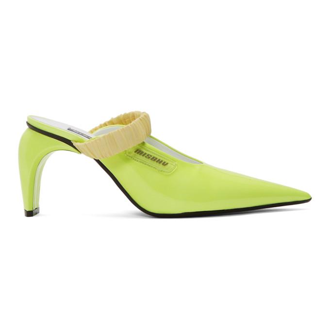 MISBHV | MISBHV Yellow Patent Marella Racing Slicer Mule Heels | Goxip