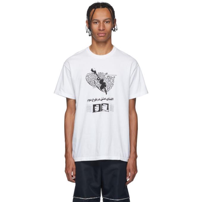 paria /FARZANEH T-shirt blanc The Alphabet Of Love exclusif a SSENSE