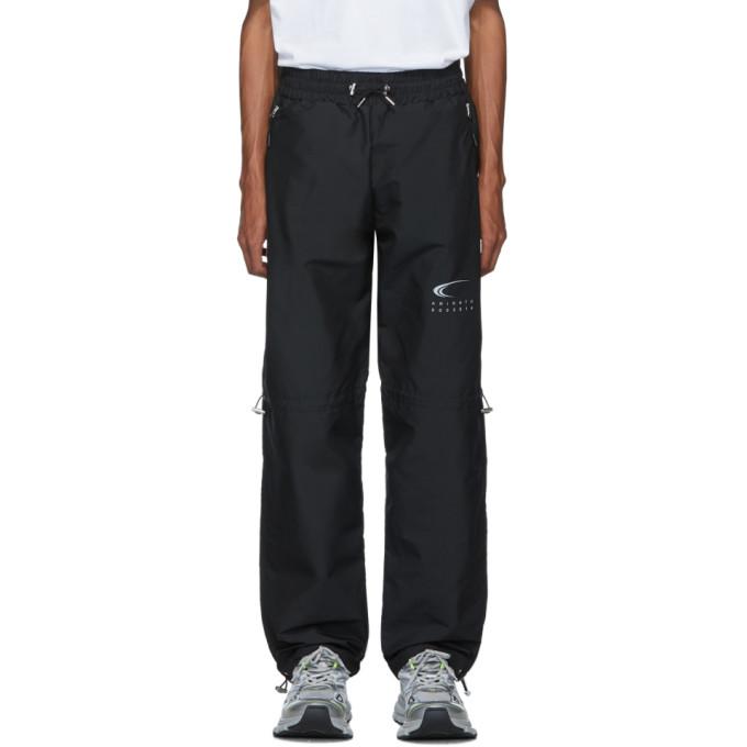 Axel Arigato Pantalon de survetement noir Atlas