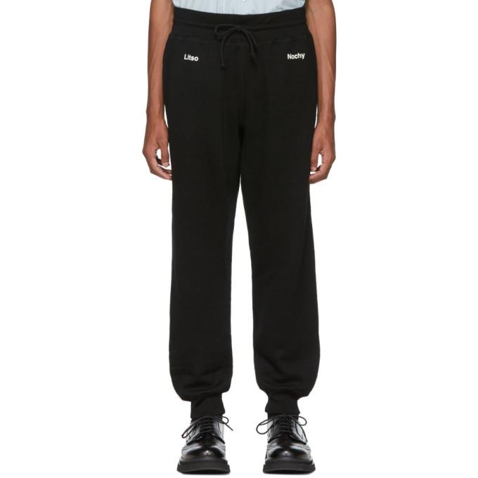 Undercover Pantalon de survetement noir A Clockwork Orange Print