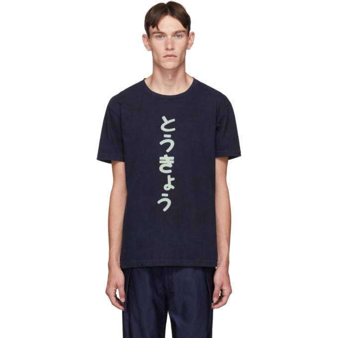 Blue Blue Japan T-shirt bleu marine Hiragana Tokyo