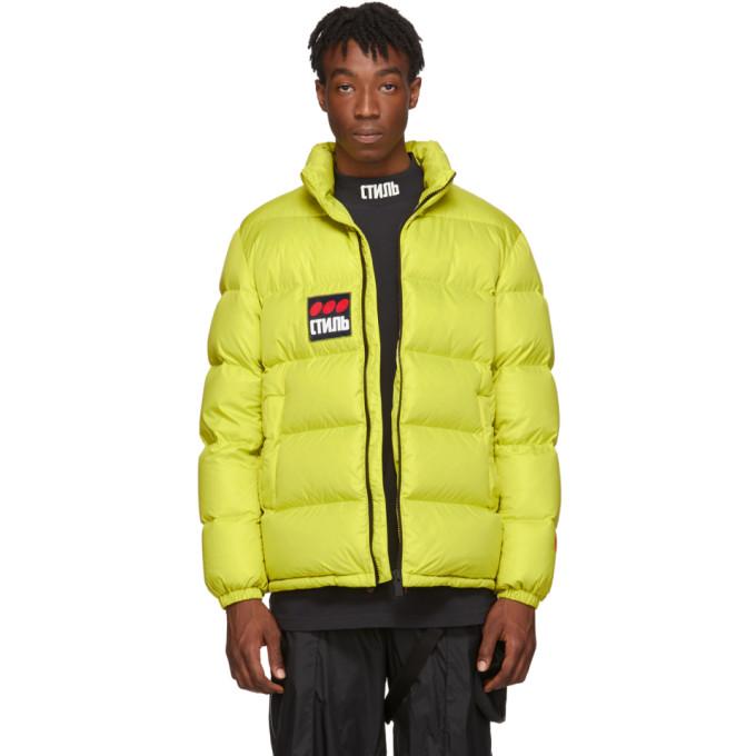 Heron Preston Yellow Down Style Dots Jacket