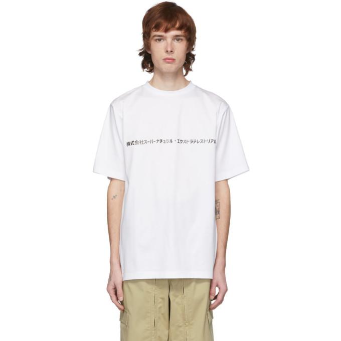 Xander Zhou T-shirt blanc Script