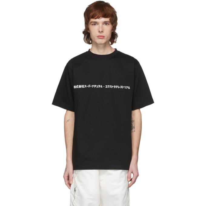 Xander Zhou T-shirt noir Script