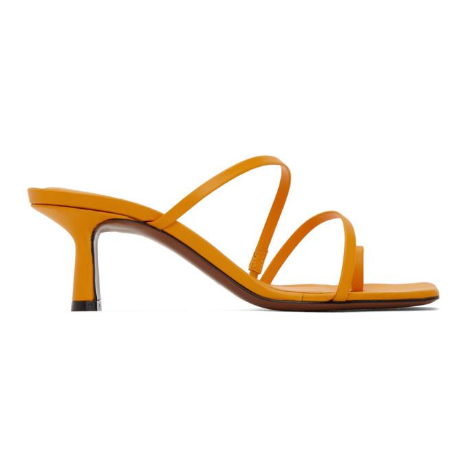 Buy NEOUS Yellow Erandra 55MM Heeled Sandals online