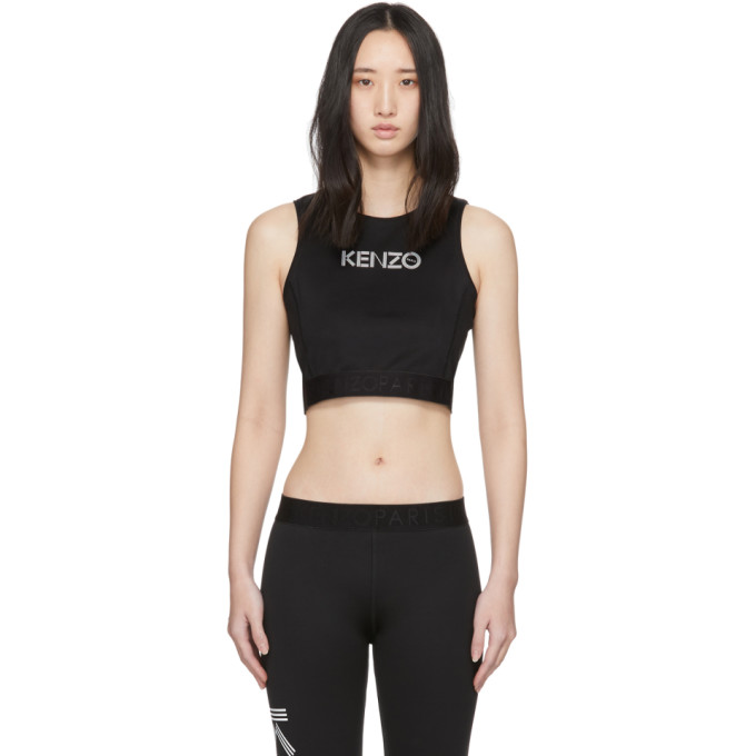 Kenzo Soutien-gorge de sport a logo noir