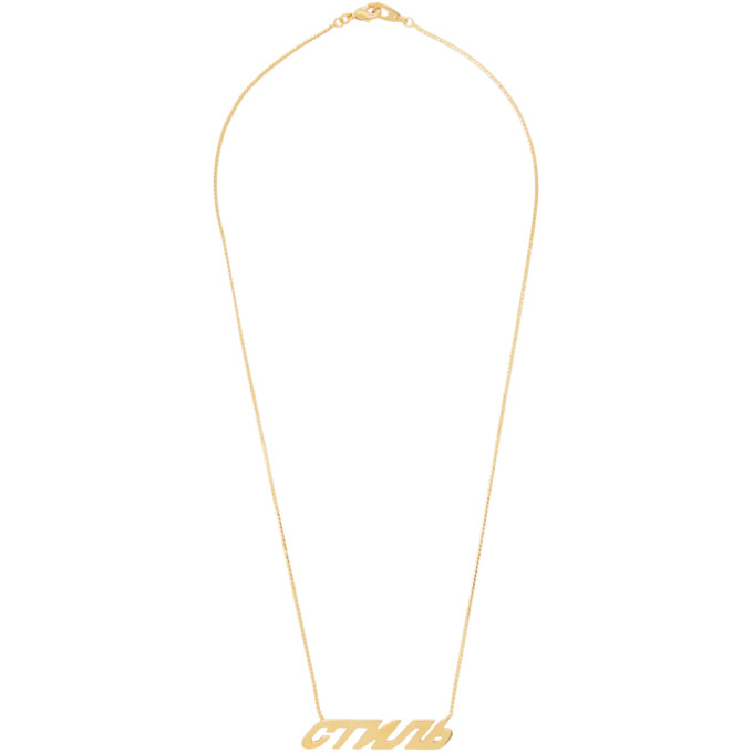 Heron Preston Gold 'style' Necklace In 7676 Gold