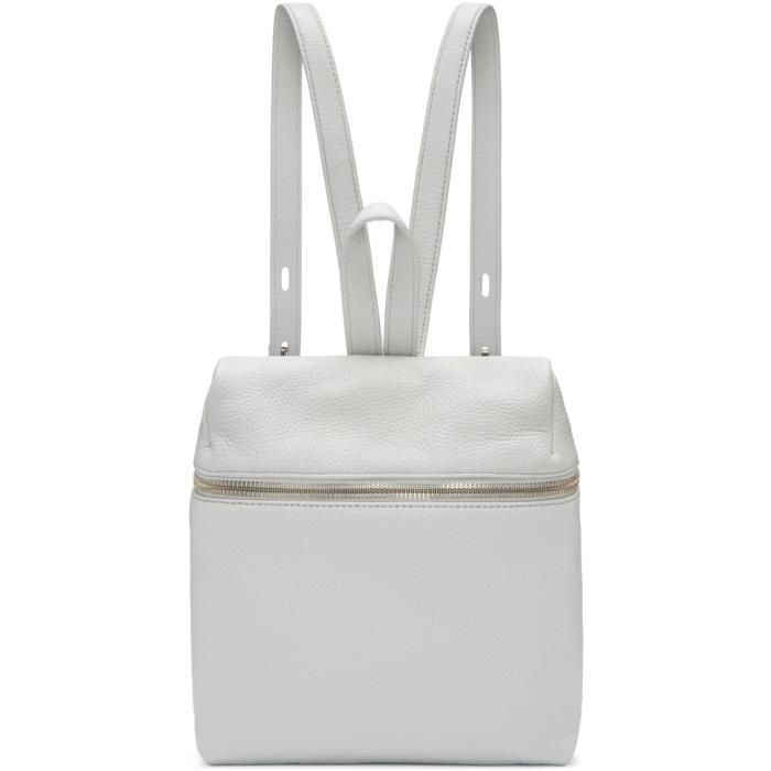 Kara Grey Small Backpack