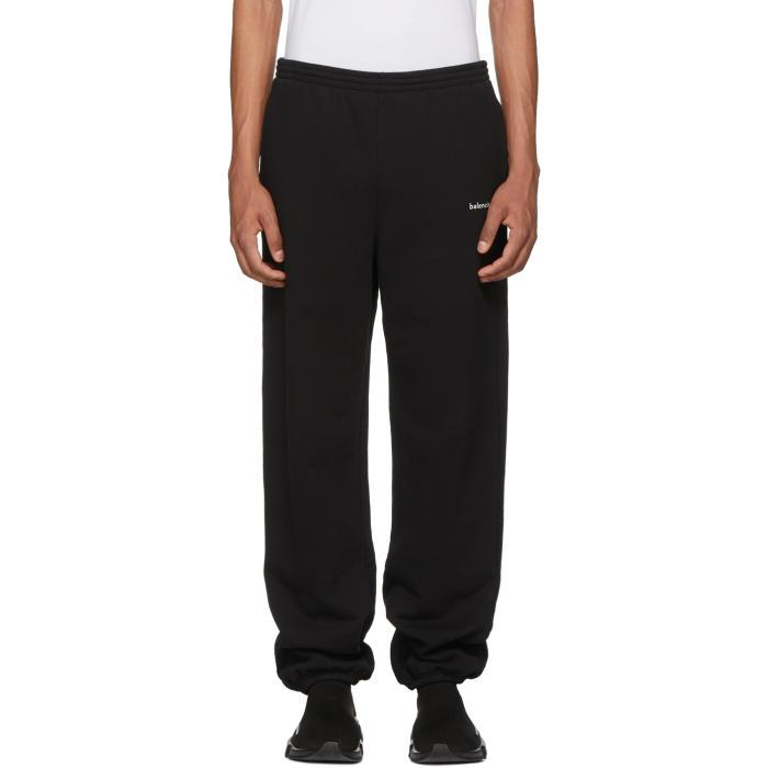 Black Logo Lounge Pants