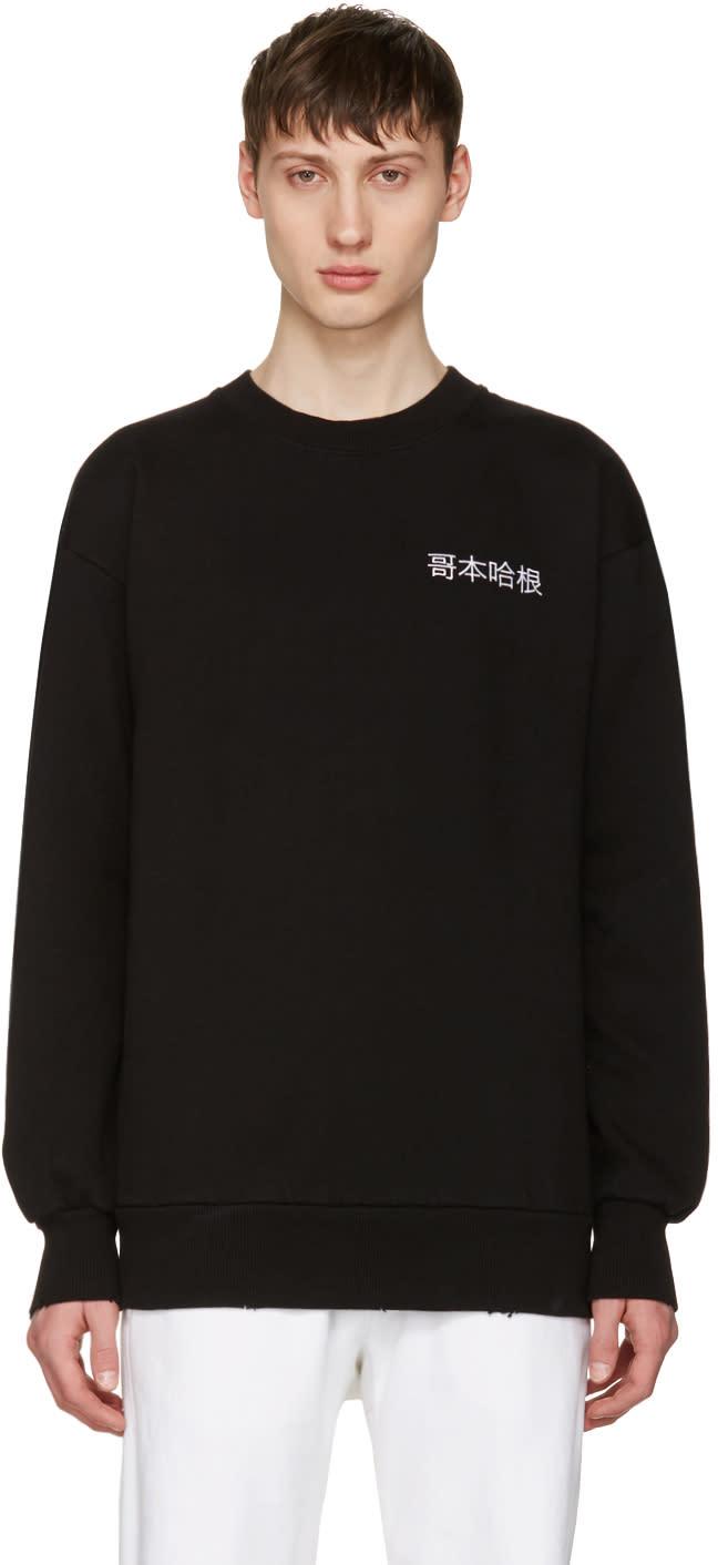 Han Kjobenhavn Black Logo Sweatshirt