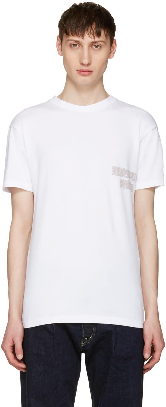 Han Kjobenhavn White Casual T-shirt