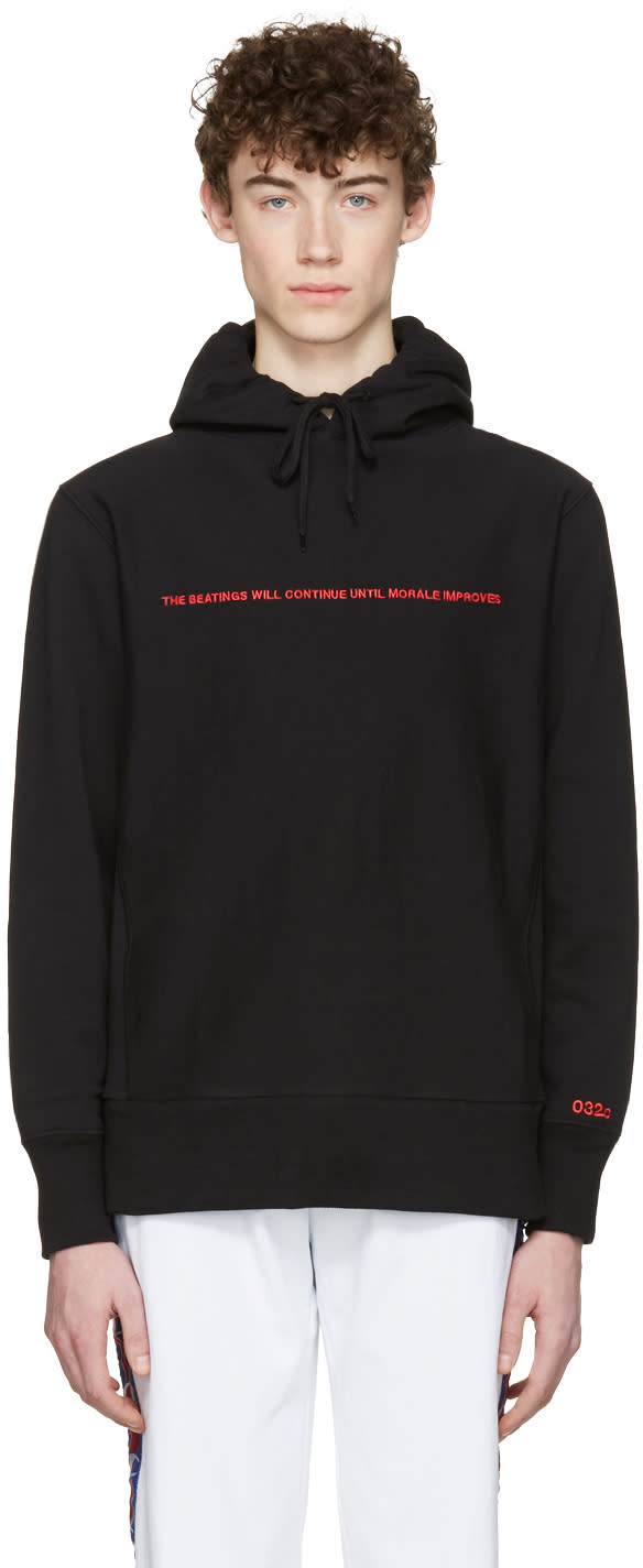Image of 032c Black the Beatings Will Continue Hoodie