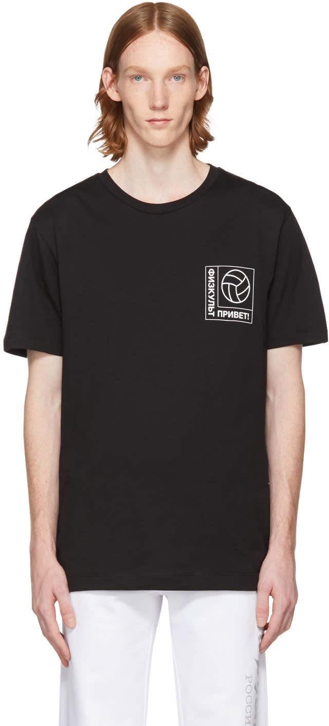 Image of Gosha Rubchinskiy Black Football Logo T-shirt