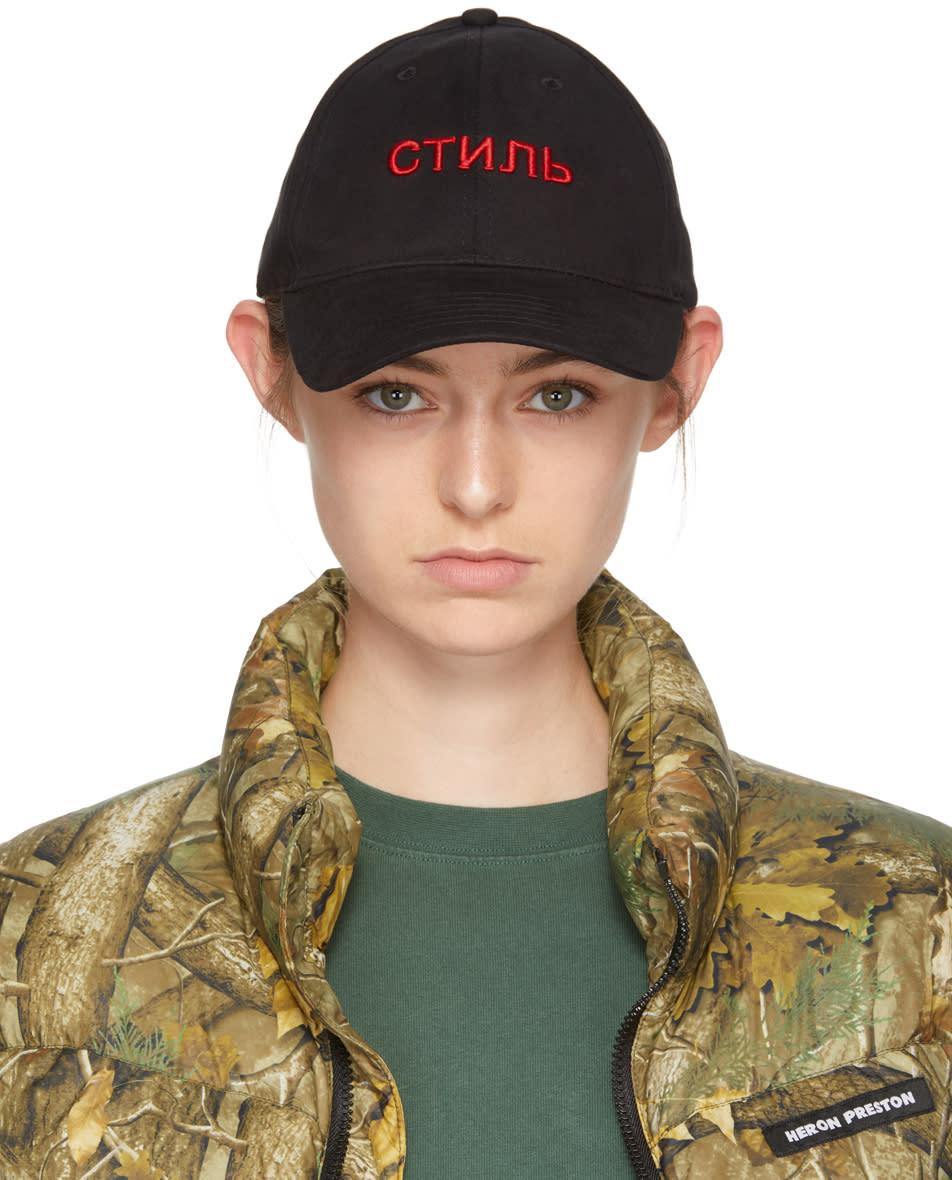 Image of Heron Preston Black style ctnmb Cap