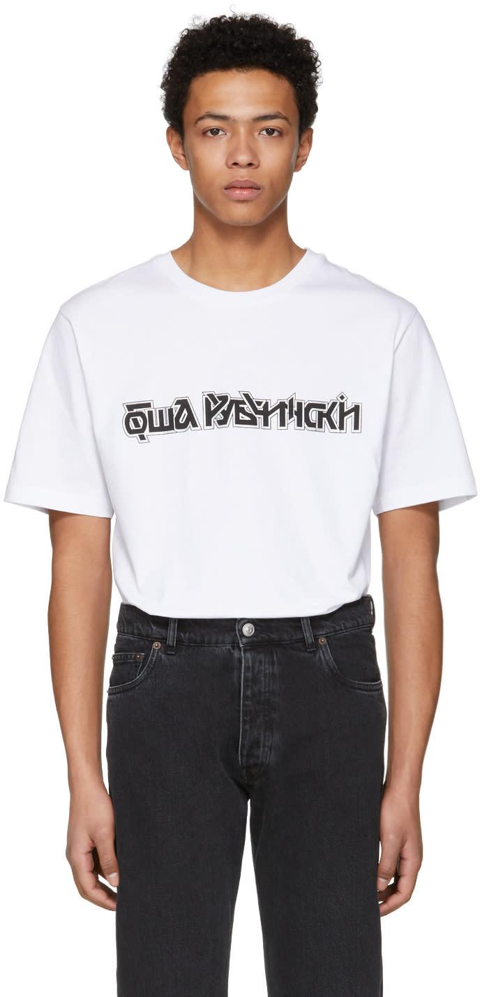 Gosha Rubchinskiy ホワイト ロゴ T シャツ