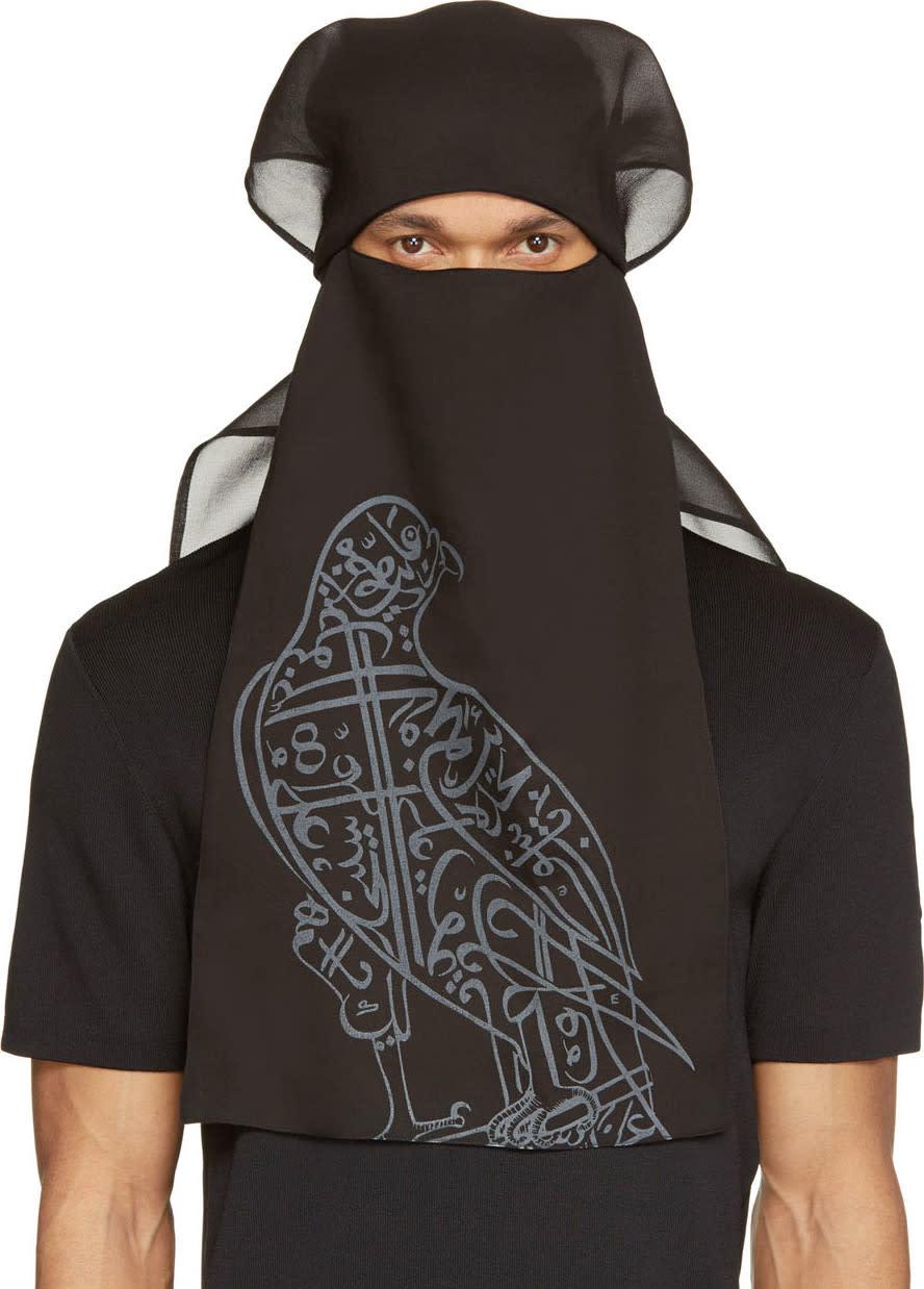 Thamanyah Black Silk Logo Niqab