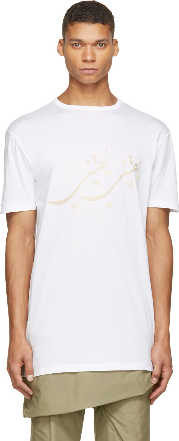 Thamanyah White Embroidered Logo T-shirt