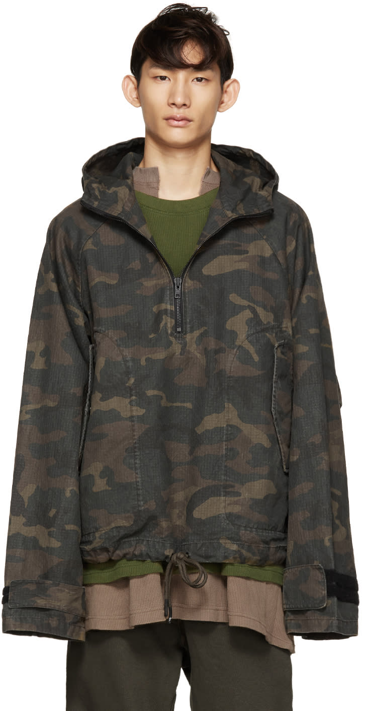 Yeezy Season 1 Brown and Green Camouflage Jacket