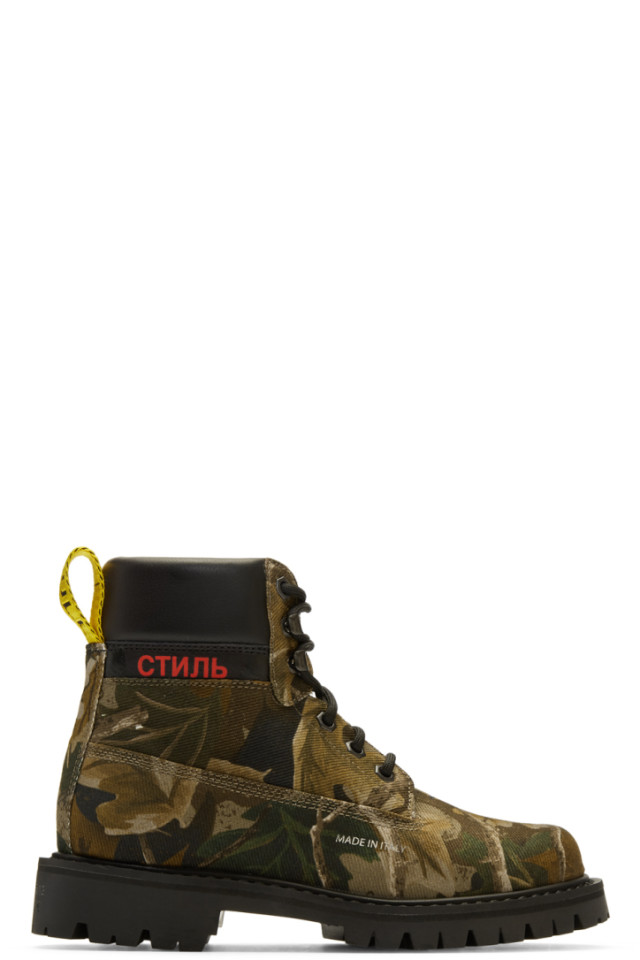 Heron Preston Multicolor Camo Leaf Boots
