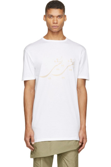 Thamanyah - White Embroidered Logo T-Shirt
