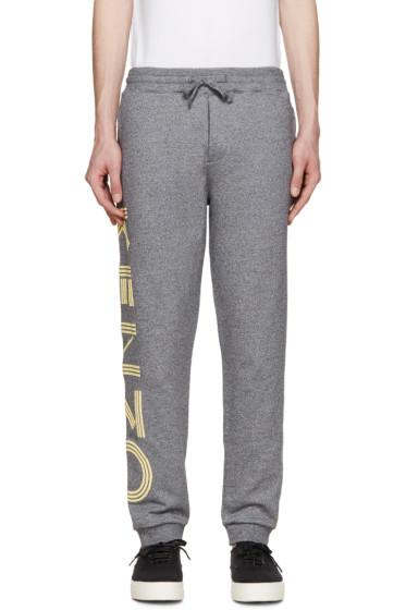 Kenzo - Grey Logo Lounge Pants