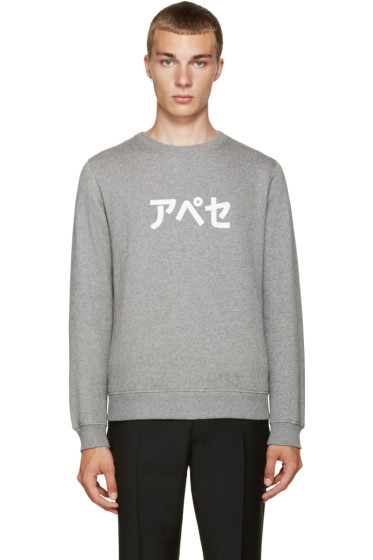 A.P.C. - Grey Japan Sweatshirt