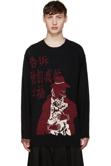 Yohji Yamamoto - Black Kanji & Dog Sweater