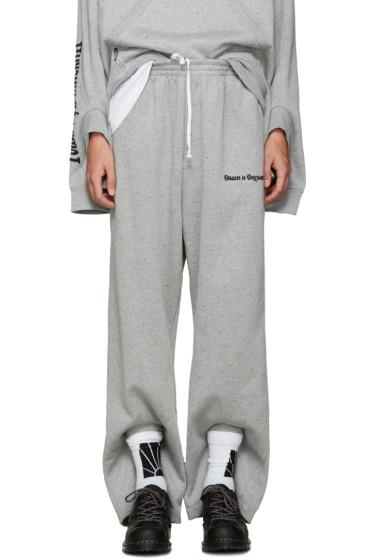 Gosha Rubchinskiy - Grey Double Cuff Lounge Pants