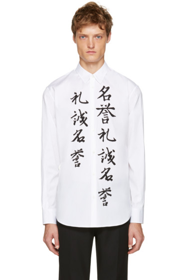Dsquared2 - White Printed Shirt