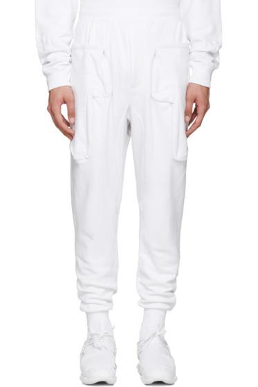Perks and Mini - White Aktivity Duplo Lounge Pants