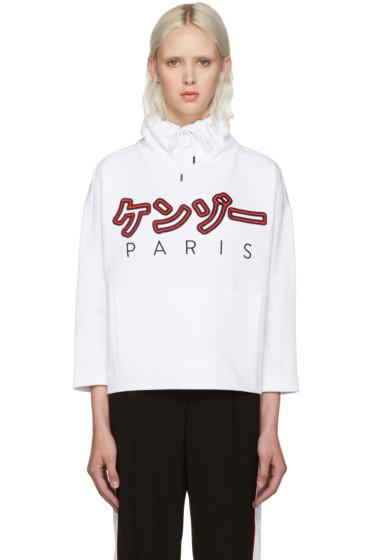 Kenzo - White Mock Neck Pullover