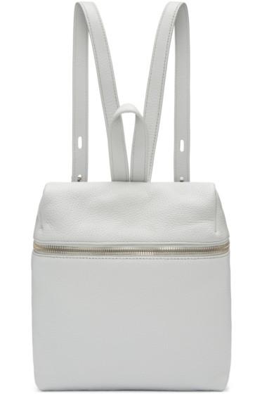 Kara - Grey Small Backpack