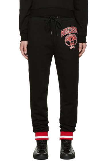 Moschino - Black Reverse Logo Lounge Pants