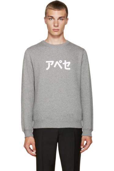 A.P.C. - Grey Japan Sweatshirt