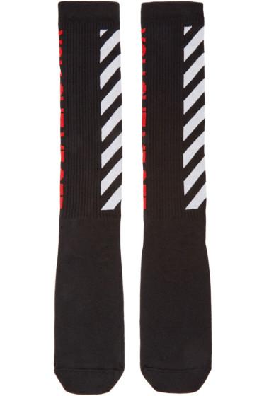 Off-White - Black 'You Cut Me Off' Socks